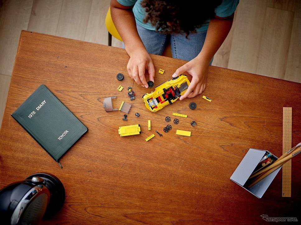 レゴスピードチャンピオン トヨタGRスープラ《写真提供 レゴジャパン》