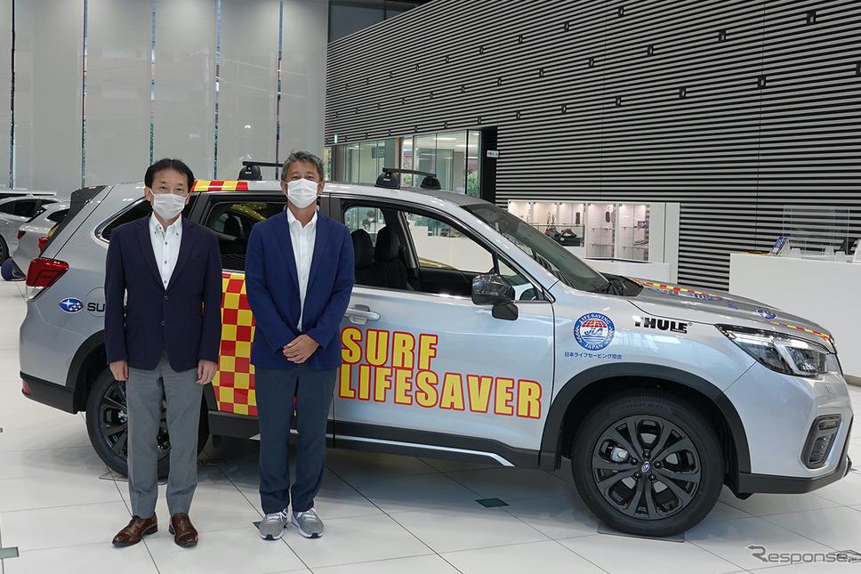 7月19日、スバル本社ショールーム(東京都渋谷区)での車両引き渡し式。左:スバル国内営業本部の佐藤本部長、右:日本ライフセービング協会の入谷拓哉理事長《写真提供 日本ライフセービング協会》