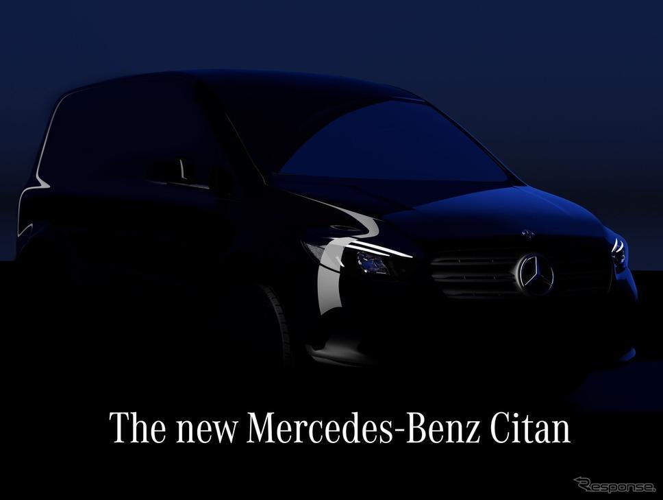 メルセデスベンツ・シタン 新型のティザー写真《photo by Mercedes-Benz》