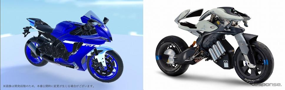 YZF-R1の3Dモデル(左)とMOTOROIDO実物の写真(右)《写真提供 HIKKY》