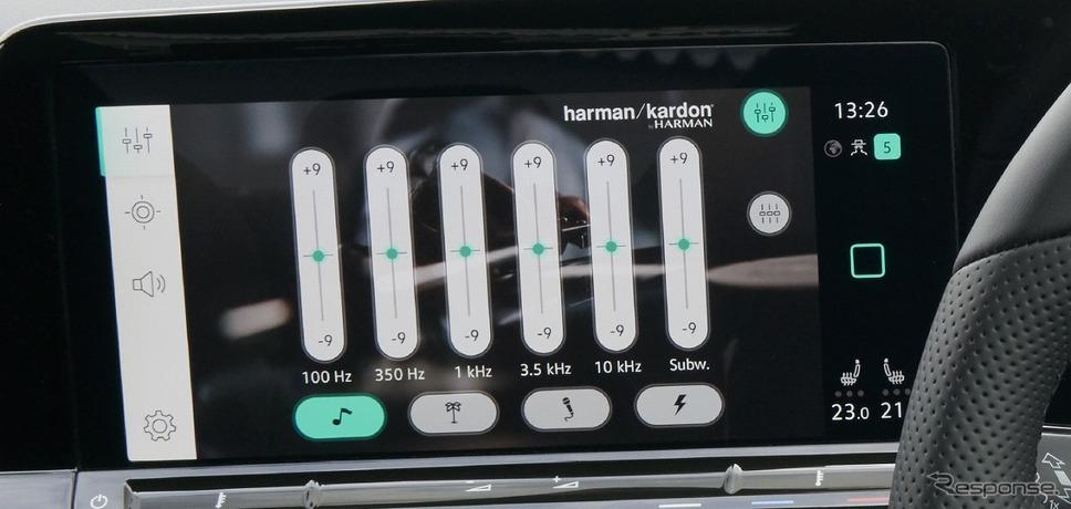 VW ゴルフ バリアント プレミアムサウンドシステム Harman Kardon《写真提供 フォルクスワーゲン グループ ジャパン》