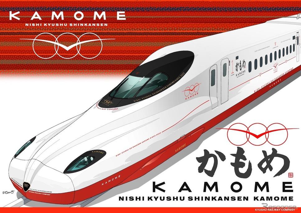 長崎新幹線(西九州新幹線)《写真提供 JR九州》