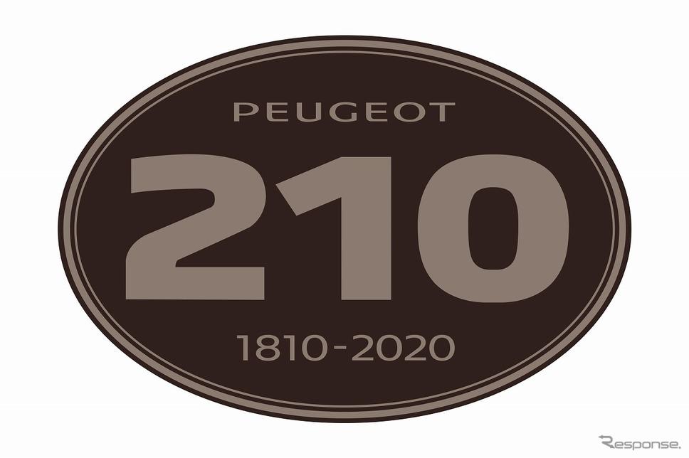210周年を示す専用デカール《写真提供 aidea》