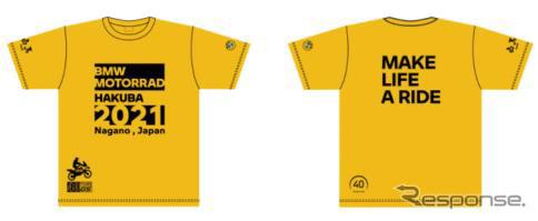 限定カラーTシャツイメージ《写真提供 ビー・エム・ダブリュー》