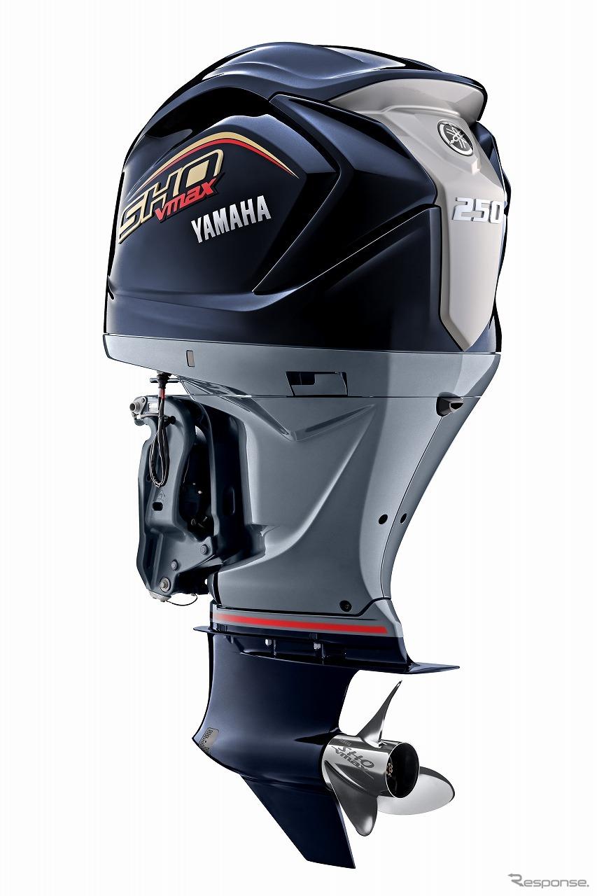 機能性の向上と外観デザインを一新したVMAX SHO(F250Q)《写真提供 ヤマハ発動機》