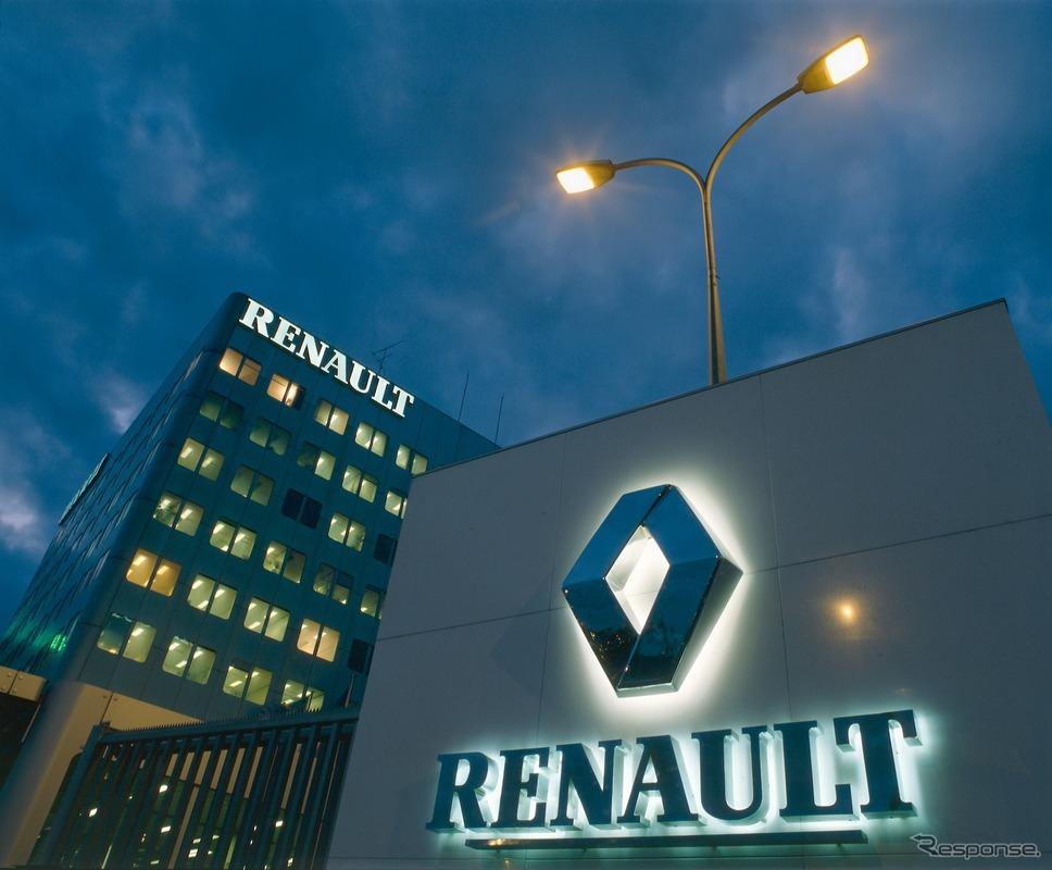 ルノーグループ本社《photo by Renault》
