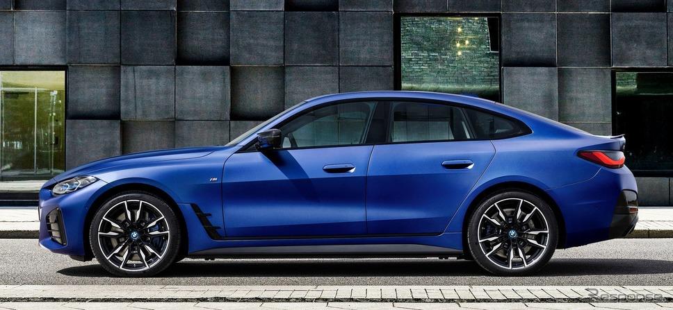 BMW i4 M50《photo by BMW》