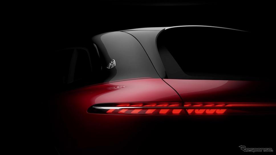 メルセデスマイバッハ初のEVのティザーイメージ《photo by Mercedes-Benz》