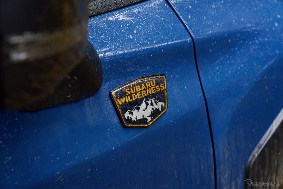 スバルの「ウィルダネス(Wilderness)」の名前を付した新型車のティザー写真《photo by SUBARU》