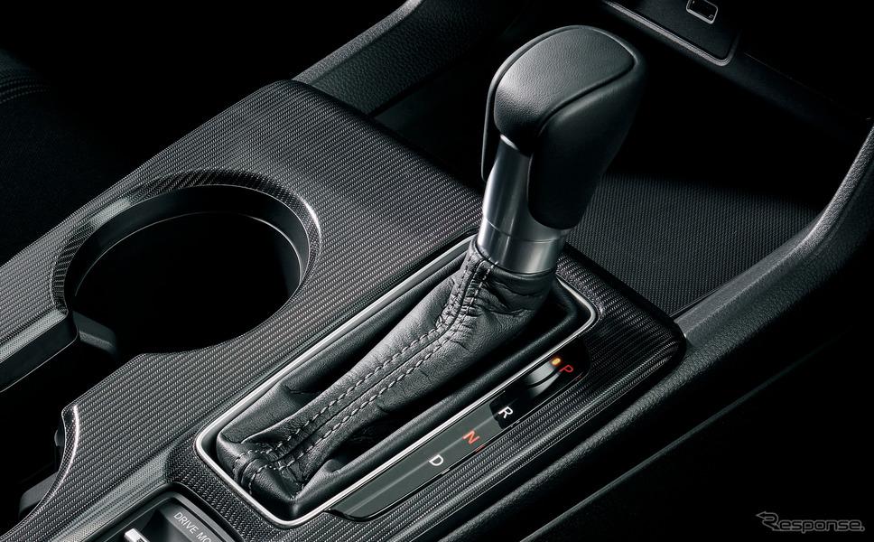 ホンダ シビック 新型(EX)CVT車《写真提供 ホンダ》