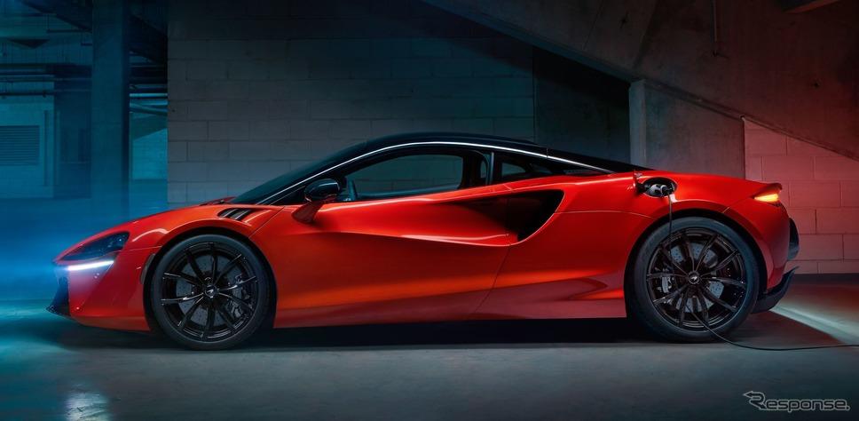 マクラーレン・アルトゥーラ《photo by McLaren Automotive》