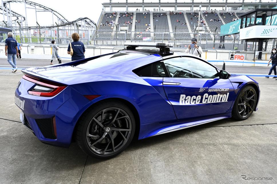 NSX レースコントロールカー《写真撮影 雪岡直樹》