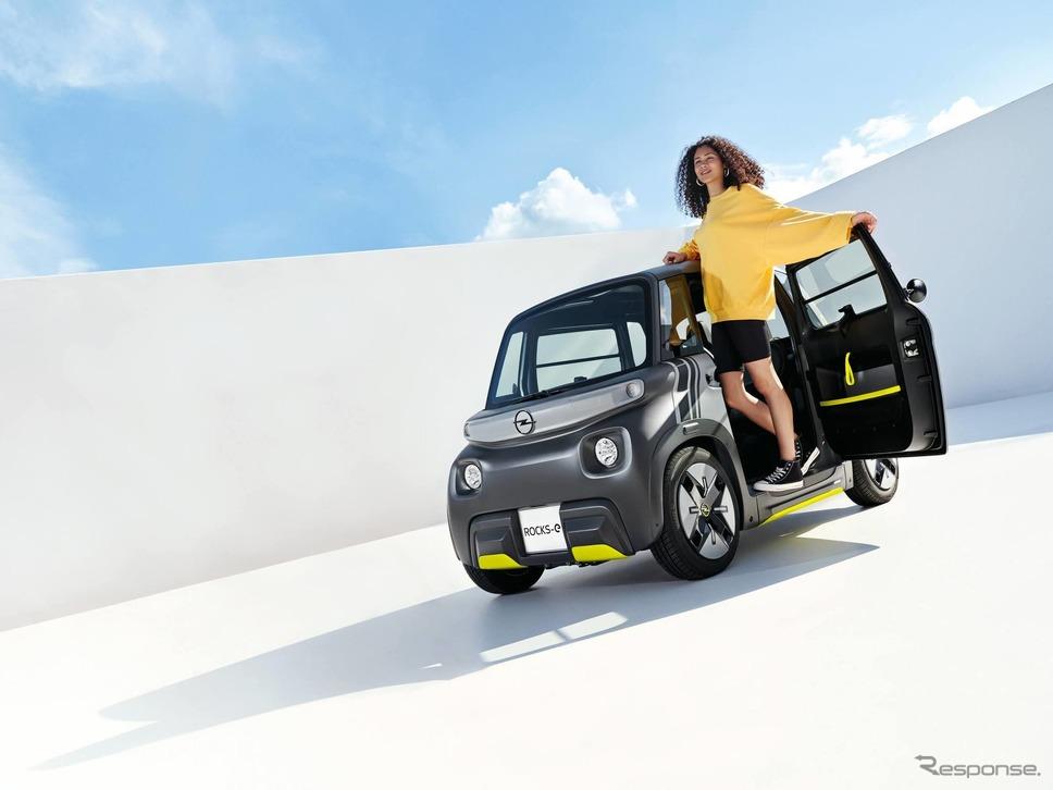 オペル・ロックス e《photo by Opel》