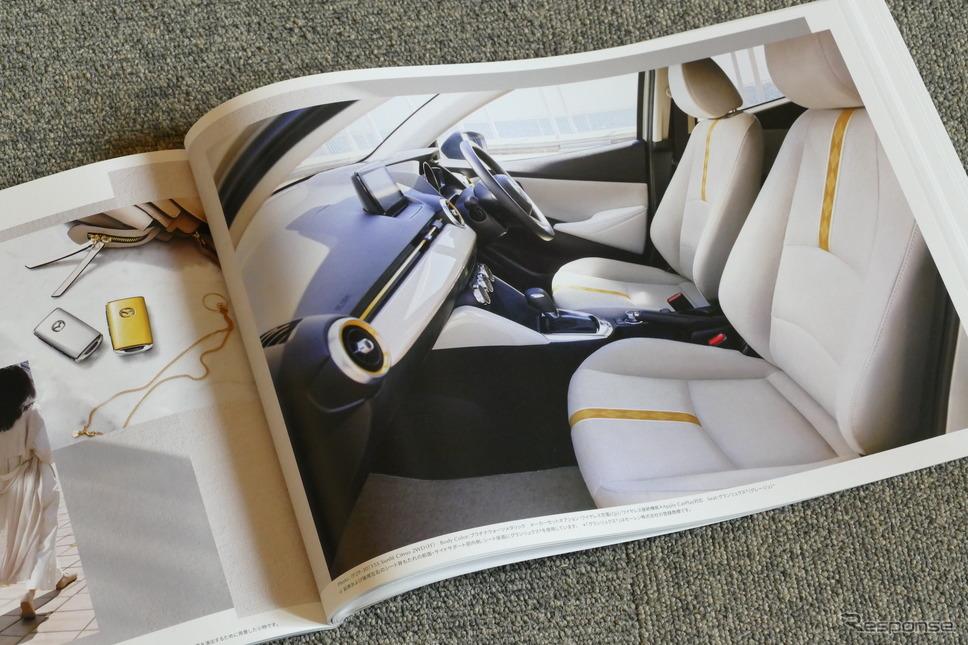 マツダ2 改良新型 (15S サンリットシトラス)《写真撮影 島崎七生人》