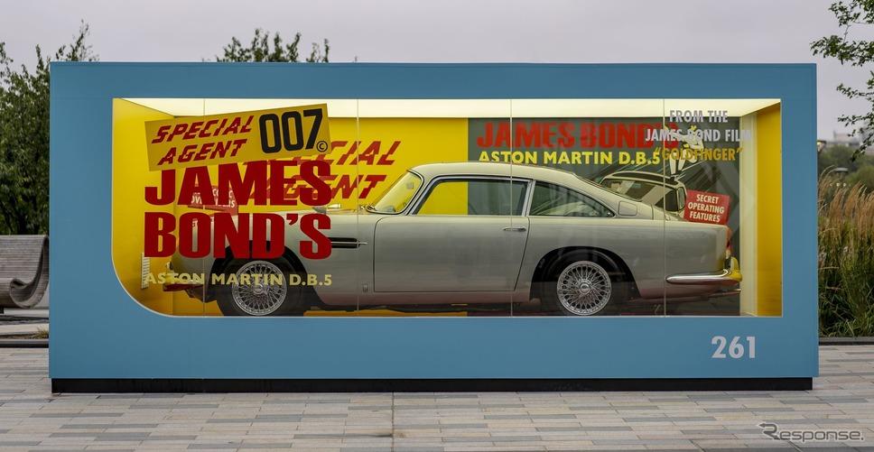 アストンマーティン DB5 ボンドカーのミニカーを実物大化したレプリカ《photo by Aston Martin》