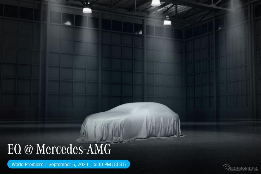 メルセデスAMG初のEVのティーザー写真《photo by Mercedes-Benz》
