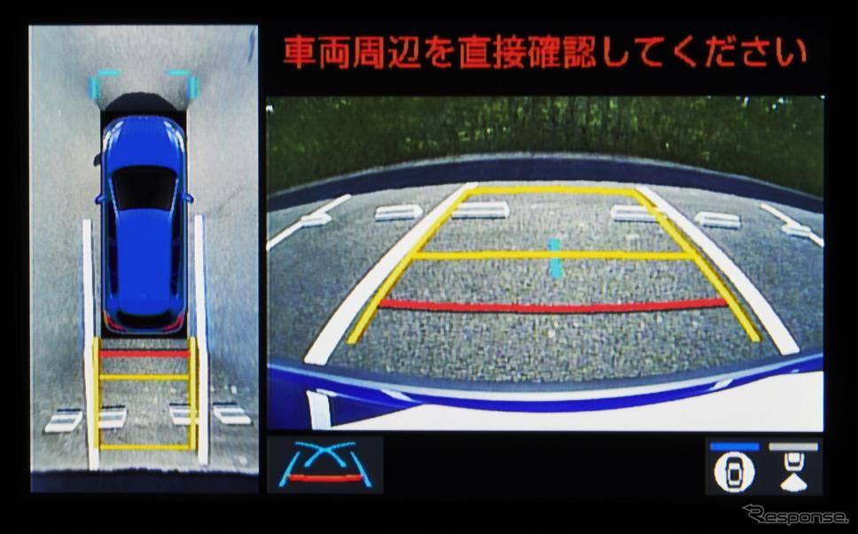 パノラミックビューモニター《写真提供 トヨタ自動車》