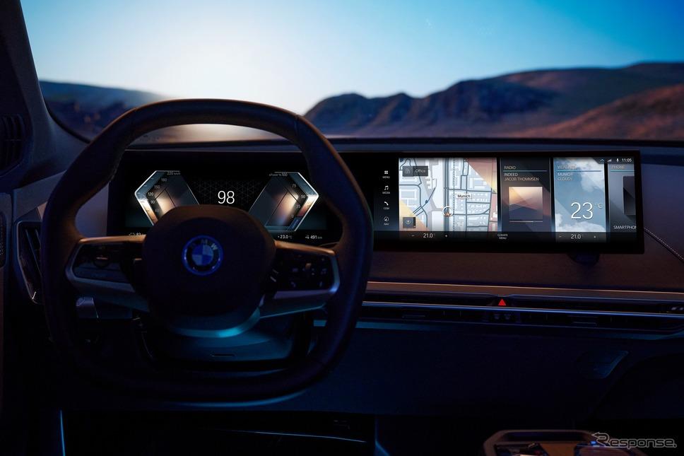 BMWの iDrive システム 新型《photo by BMW》