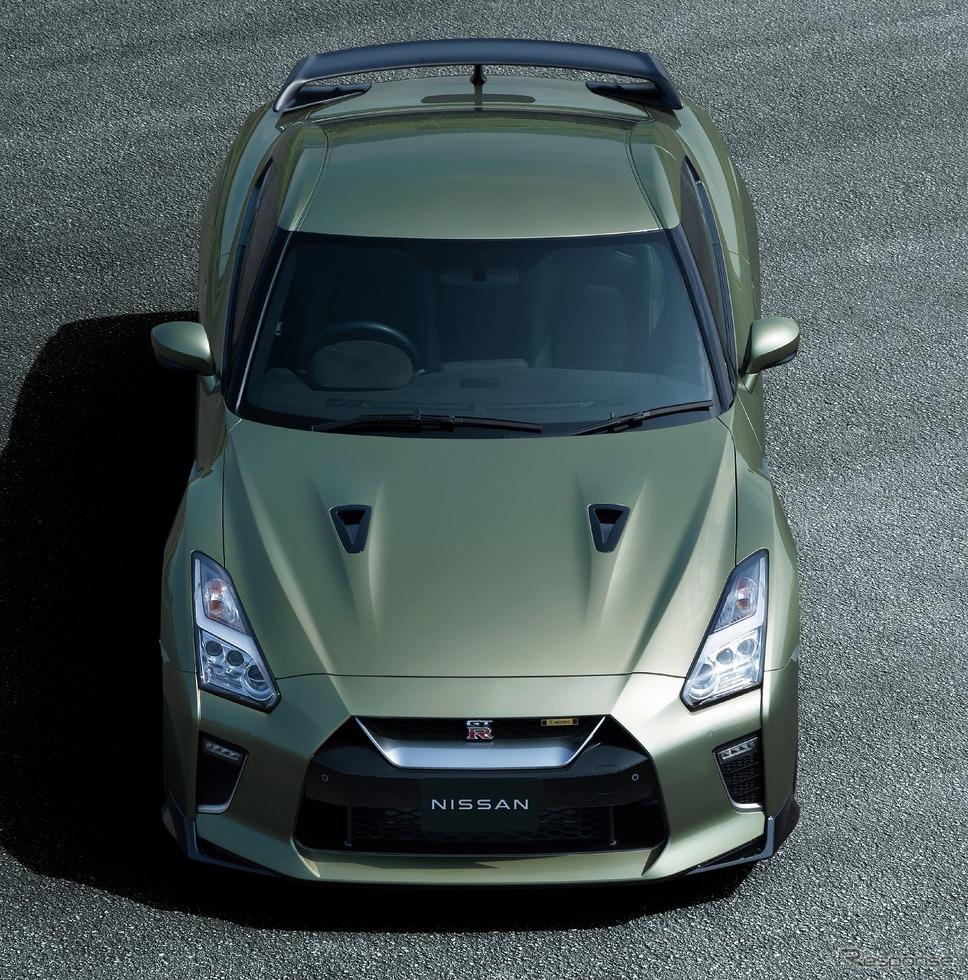 日産 GT-R プレミアムエディション T-スペック(ミレニアムジェイド)《写真提供 日産自動車》