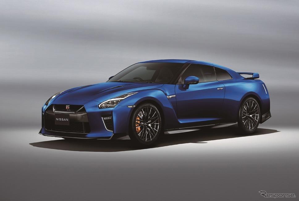 日産 GT-R プレミアムエディション(ワンガンブルー)《写真提供 日産自動車》
