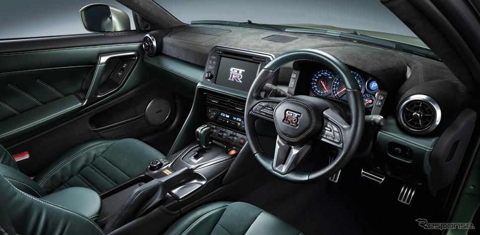 GT-R Premium edition T-spec《写真提供 日産自動車》