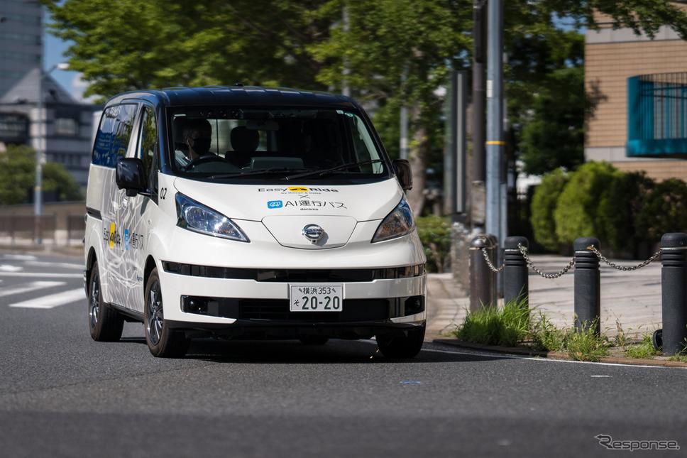 日産・NTTドコモ  Easy Ride《写真提供 日産自動車》