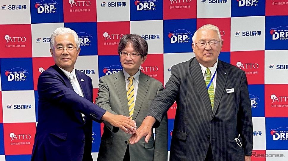 三社合同記者会見の模様《写真提供 日本技能研修機構》