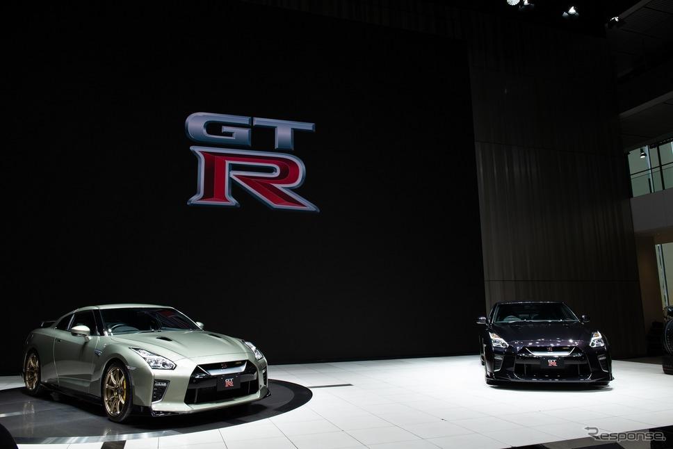 日産 GTR T-spec《日産自動車提供》
