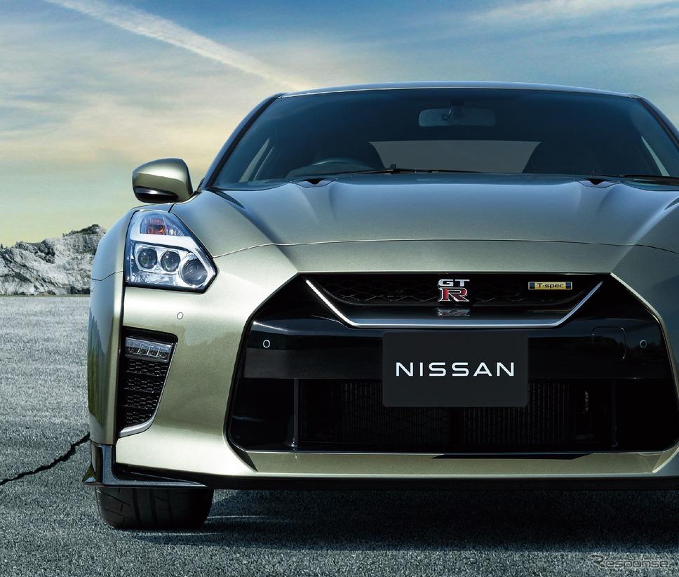 日産 GT-R 「T-spec」《photo by Nissan》