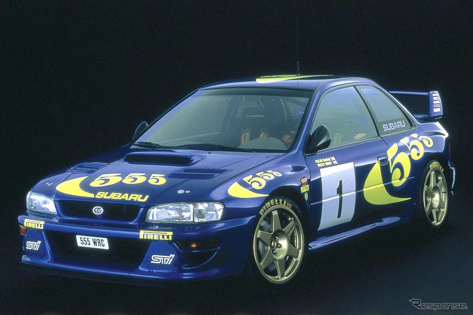1997年スバル・インプレッサWRカー《写真提供 SUBARU》