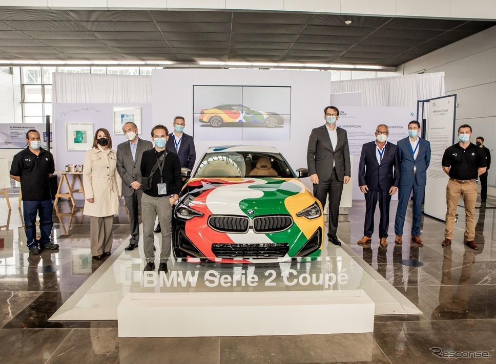 BMW 2シリーズ ・クーペ 新型のアートカー《photo by BMW》