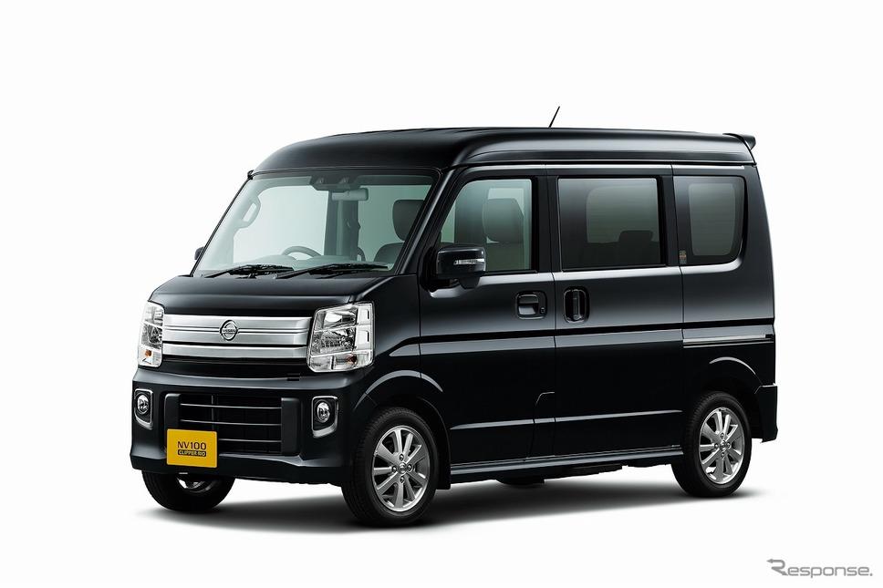 日産 NV100クリッパー リオ G(2WD)《写真提供 日産自動車》