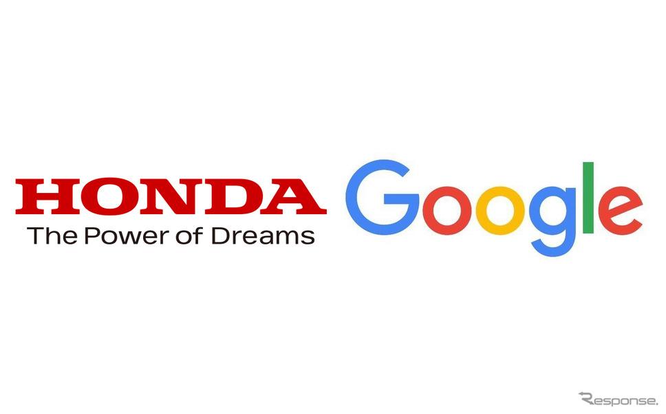 ホンダとGoogleが車載向けコネクテッドサービスで協力
