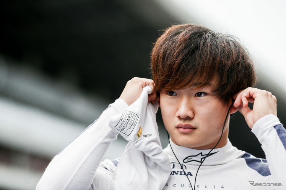 F1ロシアGP《Photo by Peter Fox/Getty Images Sport/ゲッティイメージズ》