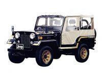 三菱自動車 ジープ