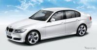 BMW 3シリーズ (セダン)(PM35)