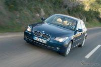 BMW 5シリーズ (セダン)(NW48)