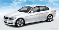 BMW 3シリーズ (セダン)(PH25)