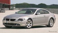 BMW 6シリーズ (クーペ)(EH30)