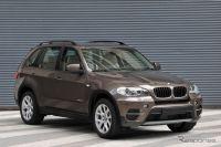 BMW X5(FE48)