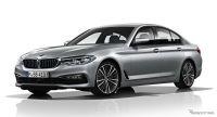 BMW 5シリーズ (セダン プラグインハイブリッド) (JA20P)