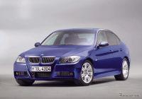 BMW 3シリーズ (セダン)(VD30)
