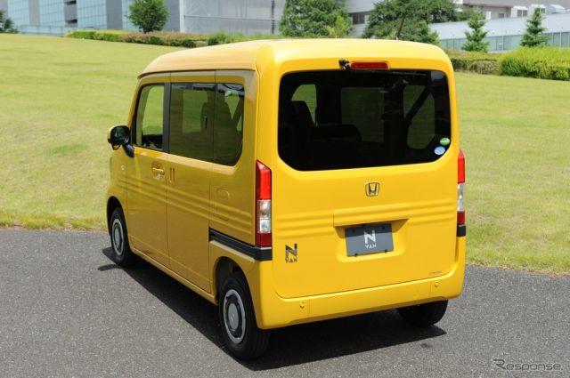 車種画像 背面 ホンダ N-VAN G Honda SENSING / L Honda SENSING ...