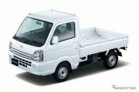 マツダ スクラムトラック(DG16T)