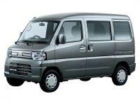 三菱自動車 ミニキャブ バン(U61V)