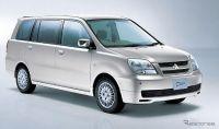 三菱自動車 ディオン(CR6W)
