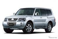 三菱自動車 パジェロ(V65W)