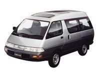 トヨタ ライトエース(KM30G)