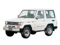 トヨタ ランドクルーザー  (ディーゼル)(LJ78W)