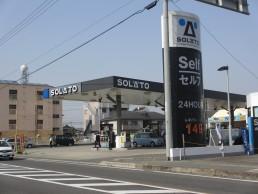 SOLATO 太陽石油販売 セルフ東予...